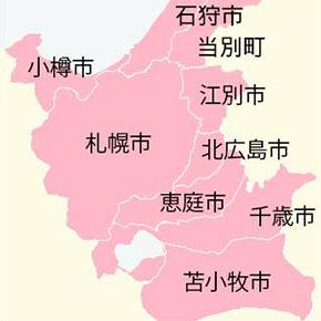 家事代行サービスエリア地図